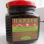 фото арбузный мед нардек