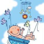 младенец в люльке